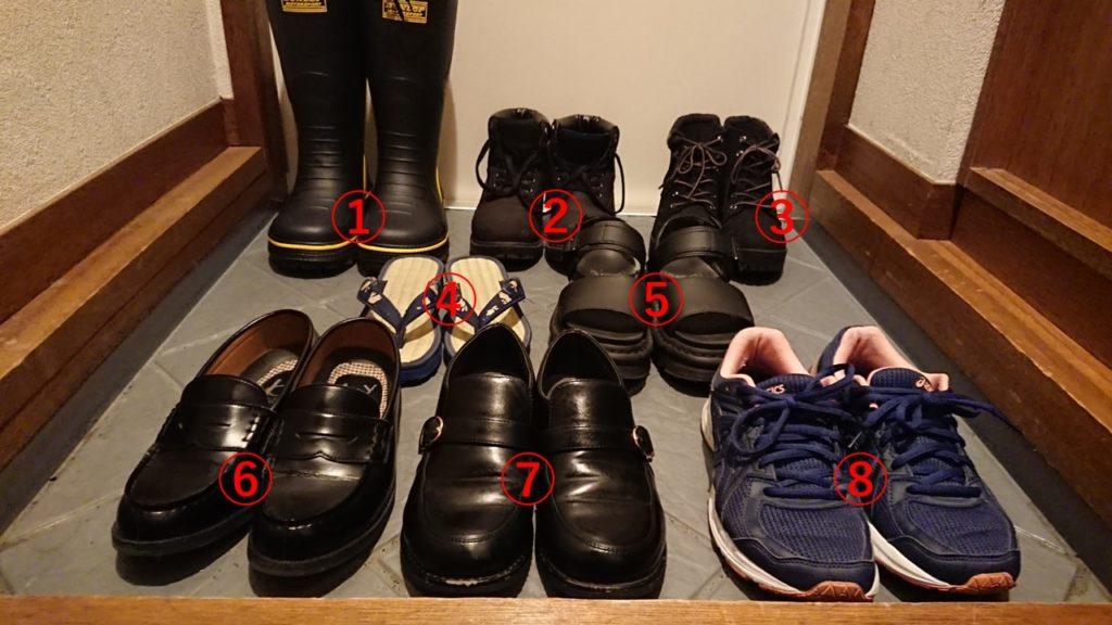 揃える靴を決める