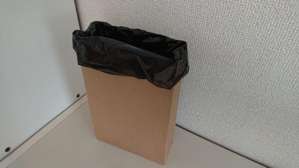 紙袋とゴミ袋