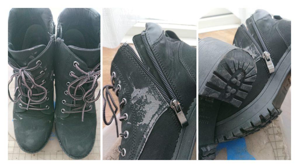 履き潰した靴